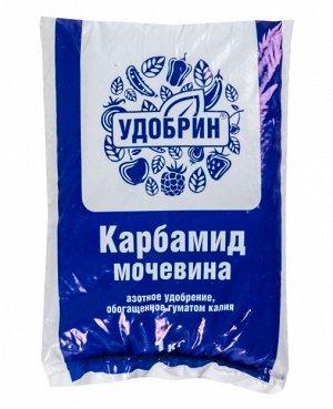 Удобрение Карбамид 1 кг