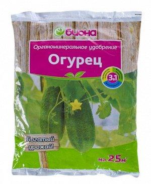 Удобрение для огурцов ОМУ 0.5 кг