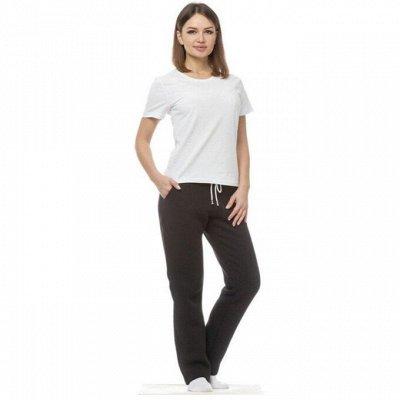 Твой гардероб с быстрой доставкой! — Женские брюки и бриджи для дома! — Облегающие юбки