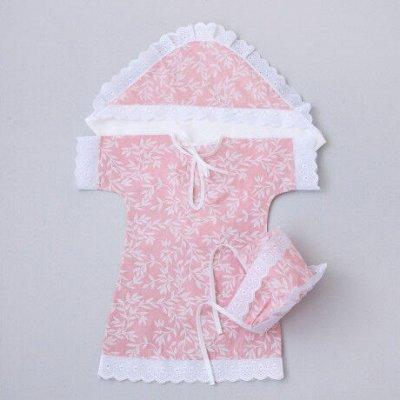 ✔Крошкин Дом. Для малышей + комбинез. Антигрязь.  — Комплекты для крещения — Для новорожденных