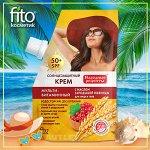 Солнцезащитный крем для лица и тела серии «Народные рецепты» Мультивитаминный 50 SPF, 50 мл