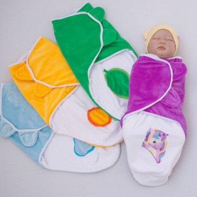 ✔Крошкин Дом. Для малышей + комбинез. Антигрязь.  — Трикотаж для малышей — Для новорожденных