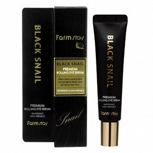 Сыворотка-роллер с муцином черной улитки для кожи вокруг глаз FARMSTAY Black Snail Premium Rolling Eye Serum, 25ml