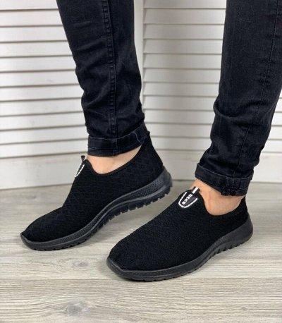 Одежда, носки, колготки по доступным ценам. Сад/Школа. — Свободные размеры ( в наличии) — Женская обувь