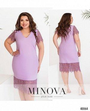 Платье №128-лиловый
