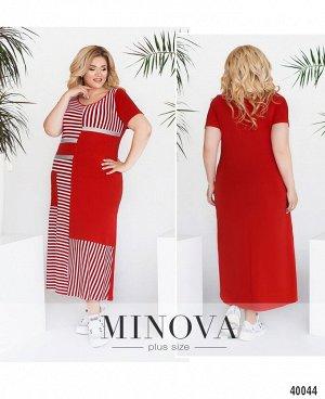 Платье №508-красный