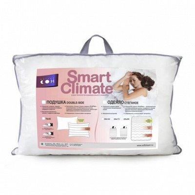 """Мягкий сон - легендарные одеяла и подушки!  — ТМ """"SMART"""" - инновационные технологии — Спальня и гостиная"""