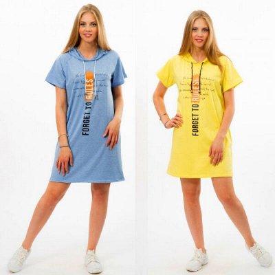 🌟8 - Яркий, стильный, модный трикотаж из Иваново! 🌟  — Платья, юбки — Повседневные платья