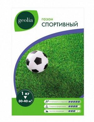 Спортивный газон, семена 1 кг