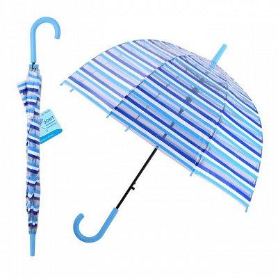 🌸Гипермаркет товаров для всей семьи! Модные новинки! 🌸 — Зонты и дождевики — Зонты и дождевики