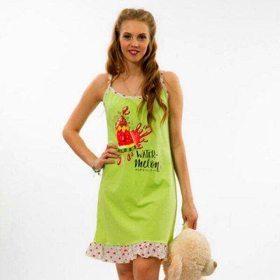 🌟9 - Яркий, стильный, модный трикотаж из Иваново! 🌟