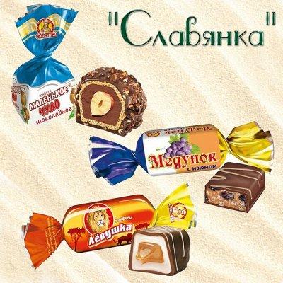 💯Продуктовая лавка для дачи и отдыха! 💯  — Кондитерская фабрика Славянка — Конфеты