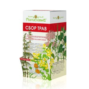 Сбор трав в фильтр-пакетах «Гинекологический противовоспалительный»