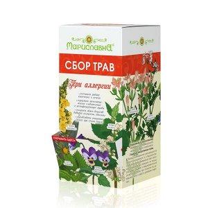 Сбор трав в фильтр-пакетах «При аллергии»
