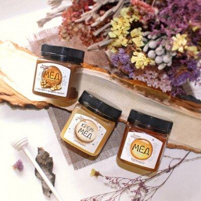 Лесные продукты. Сиропы Гималашка, мед, папоротник.   — Крем - МЁД.  — Мед