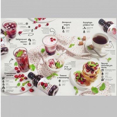 Лесные продукты. Сиропы Гималашка, мед, папоротник.   — Встречайте: 6 самых вкусных способов -Как Использовать Сироп — Сиропы и топпинги