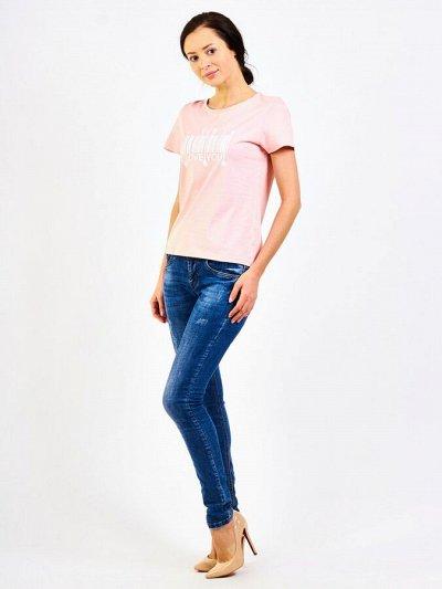 MoDno. Лучшая подборка одежды для всей семьи 👍 — Женская одежда — Одежда
