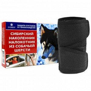 Наколенник-налокотник из собачьей шести размер универсальный