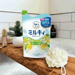 Молочное мыло для тела с аминокислотами шёлка и ароматом свежести MILKY BODY SOAP (сменная упаковка) 400 мл