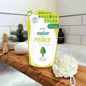 Мыло жидкое для тела с расслабляющим ароматом зелени и цветов (сменная упаковка)