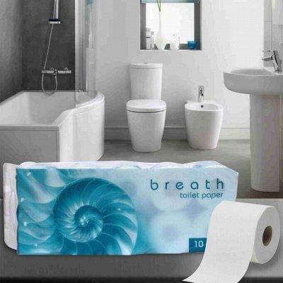 50 ХИТОВ!!Любимая Япония, Корея Тайланд. Повтор по просьбам. — Туалетная бумага.Японское качество. — Туалетная бумага и полотенца