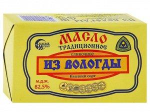 Масло Традиционное из Вологды 82,5% ГОСТ