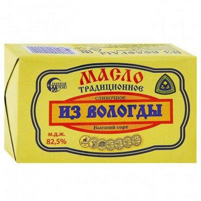 Сыр, масло-103. Акция на Пармезаны- Джюгас и Сан Марко! — Масло — Масло и маргарин