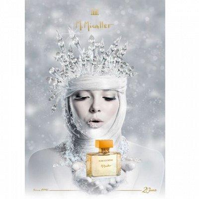 Селективная парфюмерия  Добавили много новинок💣 — Новинки июнь💣 — Парфюмерия