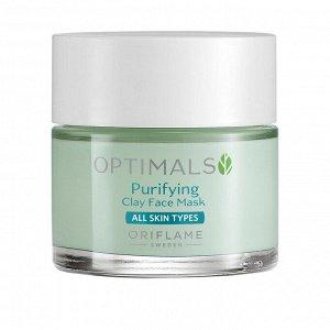 50  мл.* Очищающая глиняная маска для всех типов кожи Optimals