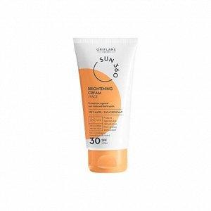 50  мл.* Солнцезащитный осветляющий крем для лица Oriflame Sun 360 с SPF 30
