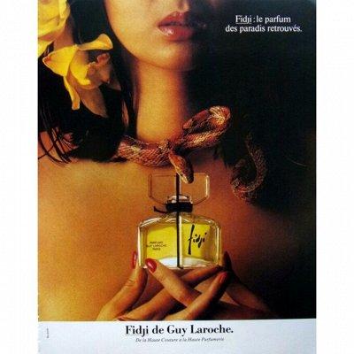 Элитный парфюм, только оригиналы! — Же озе, Фиджи — Парфюмерия