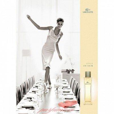 Элитный парфюм, только оригиналы! — Лакост — Парфюмерия