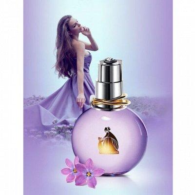 Элитный парфюм, только оригиналы! — Ланвин — Парфюмерия