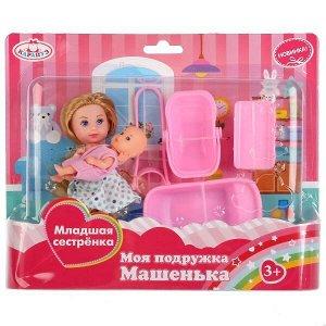 "MARY005-GB-BB Набор из 2-х кукол ""Карапуз""Машенька 12см и младшая сестренка 5см,с аксесс на блистере в кор.2*36наб"