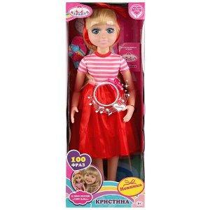 KR18605-RU Кукла функц, Кристина 46см, твердое тело, гнутся суставы, с аксесс. в кор. Карапуз в кор.2*8шт