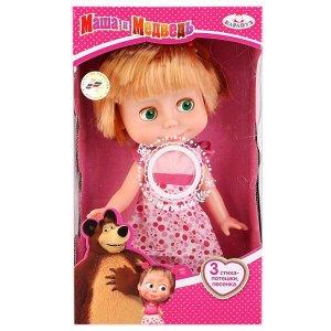 """83033A (18) Кукла """"Карапуз"""" Маша и Медведь. Маша 25см, озвуч., в платье из серии День Рожденья в кор. в кор.18шт"""