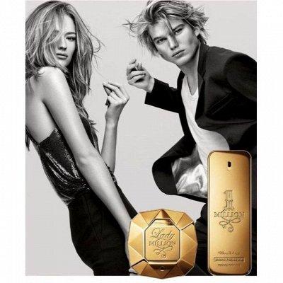 Элитный парфюм, только оригиналы! — Пако Рабан — Парфюмерия