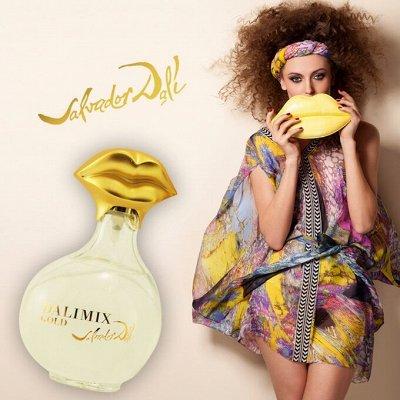 Элитный парфюм, только оригиналы! — С Дали — Парфюмерия