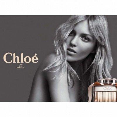 Элитный парфюм, только оригиналы! — Хлоя — Парфюмерия