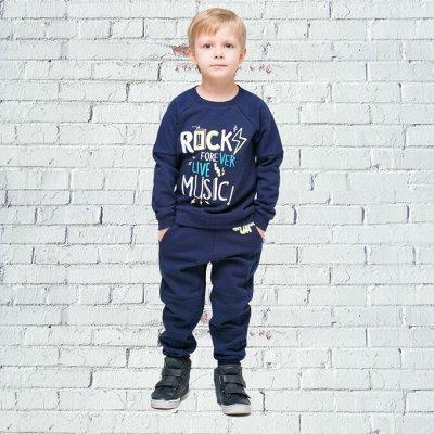 ~Крокид - Вся детская одежда — Джемпер — Одежда для дома