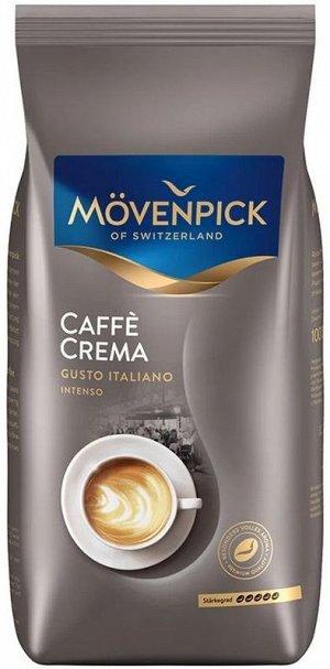 "Movenpick Кофе в зернах ""Cafe Crema Gusto Italiano"" 1 кг"