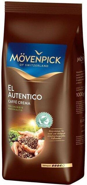 "Movenpick Кофе в зернах ""el Autentico"" 1 кг"