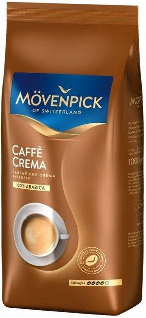 "Movenpick Кофе в зернах ""Cafe Crema"" 1 кг"