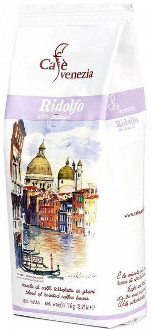 """Кофе в зернах Café Venezia """"Ridolfo"""" 1кг"""