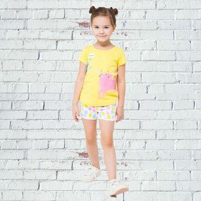 ~Крокид - Вся детская одежда — Чулочно-носочный ассортимент — Одежда для дома