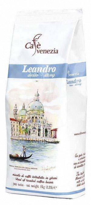 """Кофе в зернах Café Venezia """"Leandro"""" 1кг"""