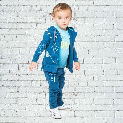 ~Крокид - Вся детская одежда — Жакет, жилеты — Одежда для дома