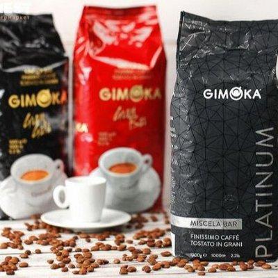 ☕ 50 оттенков кофе. Большая скидка на Швейцарию! — Новинка! Кофе зерно Gimoka Oro Gran Festa * АКЦИЯ! — Кофе в зернах