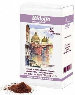 """Кофе молотый Café Venezia """"Ridolfo"""" 250гр."""