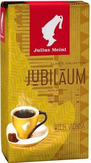 Кофе молотый Julius Meinl Jubilaum 250 грамм